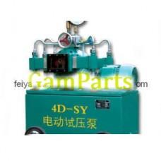 4Д-серии SY Электрические гидравлические испытания насос